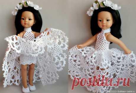 """Комплект """" Белоснежное чудо """" для паолочки / Одежда для кукол / Шопик. Продать купить куклу / Бэйбики. Куклы фото. Одежда для кукол"""