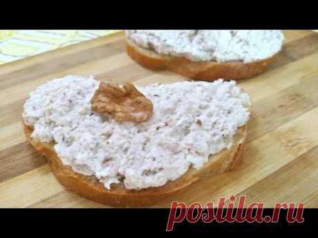 Замечательная замена колбасе, паштет из куриного филе и сыра - YouTube