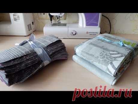 Купила лоскут на вес, играю в разрезалки. Необычные лоскутные блоки. Patchwork sewing for beginners.