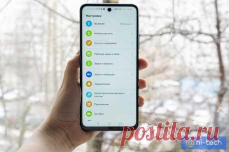 Найден секретный способ очистить кэш втелефоне. Показываем - Hi-Tech Mail.ru