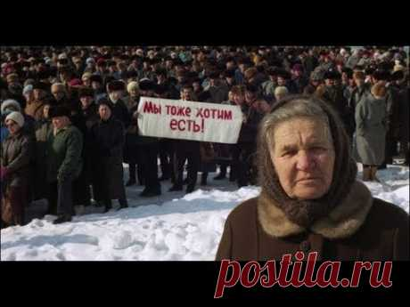 🤫Украина и Россия НИКАКОЙ разницы?! 👀