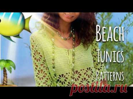 """Вядем туники КРЮЧКОМ: схемы и описания! ОБЗОР. Crochet tunics: PATTERNS! 🦋Мой МАГАЗИН ПРЯЖИ ОТ ЛУЧШИХ МИРОВЫХ ПРОИЗВОДИТЕЛЕЙ """"Nataly Masters Store"""": Alize, I..."""