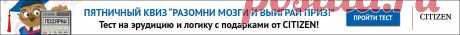 Распоряжение Правительства РФ от 29 мая 2020 г. N 1445-р