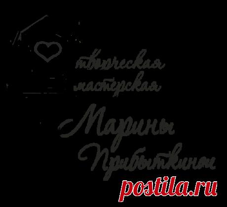 Марина Прибыткина