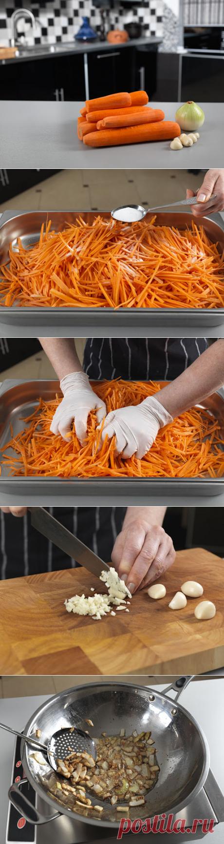 Для чего нужна морковка