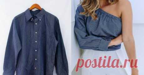 Шьем прекрасные вещи из мужских рубашек: 12 великолепный идей Самое простое решение для переделки мужскойрубашки— детская одежда, фартуки. Но мы хотим предложить вам