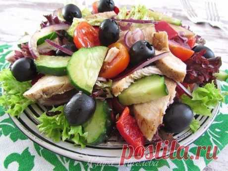 Легкость вам обеспечена - Салат с курицей, овощами и маслинами Самый весенний салатик!