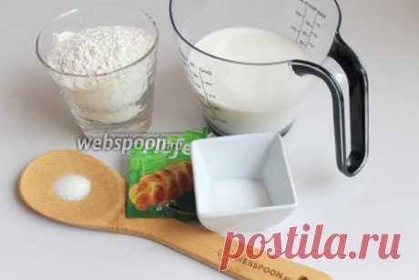 Дрожжевое тесто на майонезе без яиц - очень удачное, самое послушное, самое мягкое