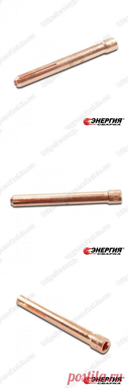702.0009 Цанга WE-D 2,4 мм  Abicor Binzel   купить цена Украине