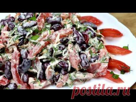 Салат из красной фасоли с помидорами и пармезаном
