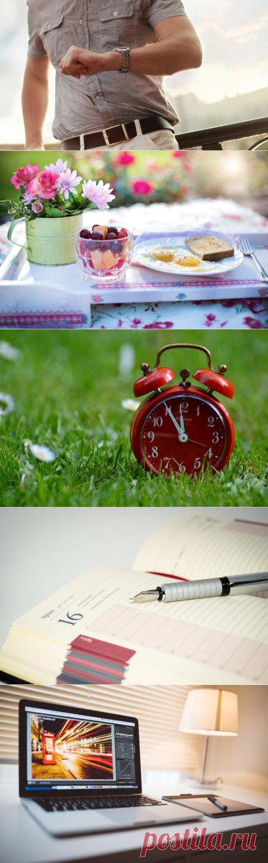 Как сохранить время и энергию? Двадцать советов по самовоспитанию | Психология