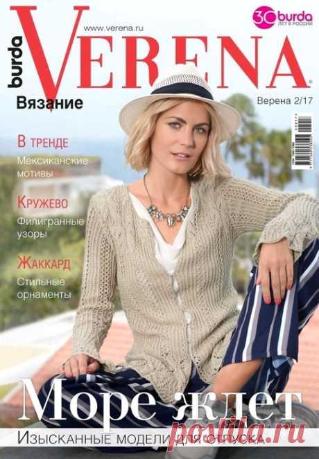 Verena №2 2017.