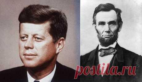 13 странных фактов о Линкольне и Кеннеди — Интересные факты