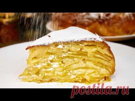 Невидимый пирог или яблоки в ЗАВАРНОМ креме, цыганка готовит.