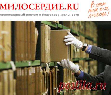 Как и где искать сведения о репрессированном родственнике | Милосердие.ru  https://lists.memo.ru/index9.htm
