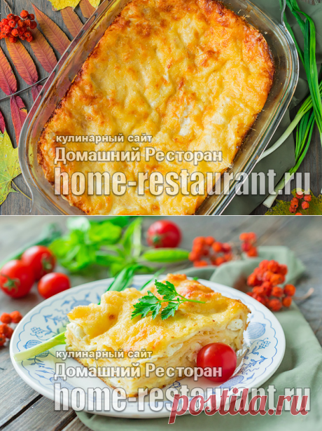 Рецепт хачапури из лаваша с творогом и сыром