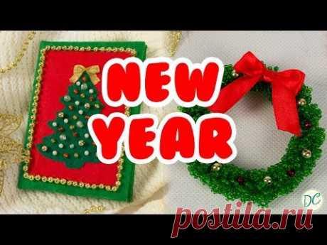 Новогодние Подарки Своими Руками! 4 Крутые Идеи До 100 Рублей!