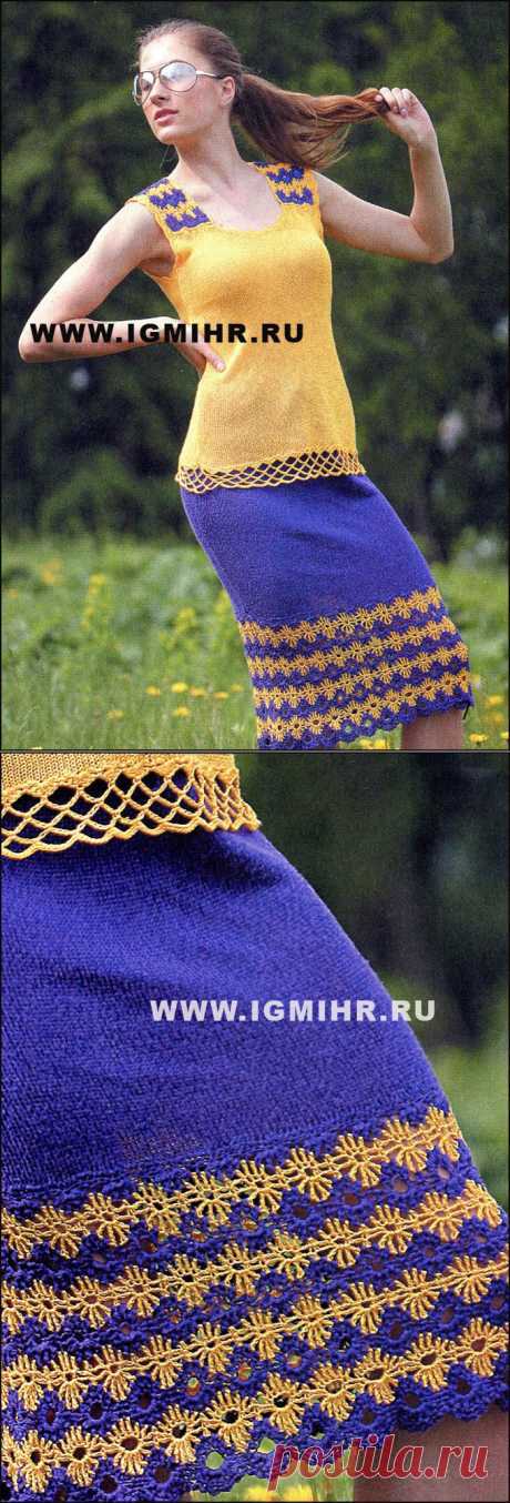 Фиолетово-желтый летний костюм: топ и юбка. Спицы и Крючок