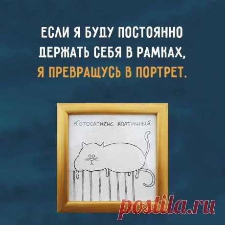 Давайте волю своим чувствам :)