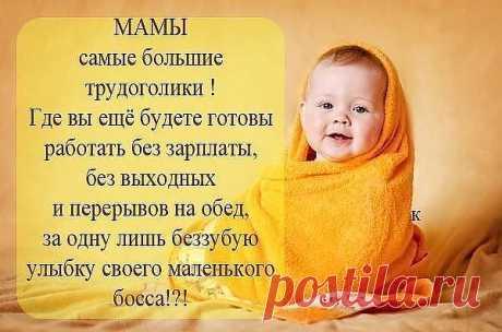Мама самая ...