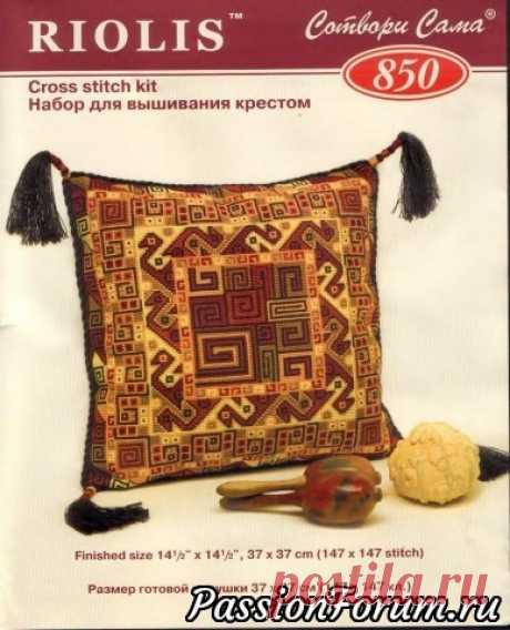 Подборка схем для подушек. Часть 2 | Схемы вышивки крестом, вышивка крестиком