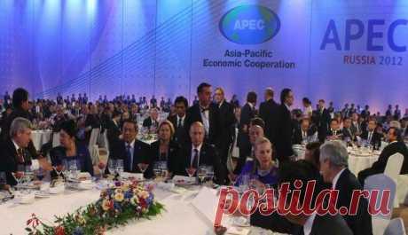KTT APEC: Dunia Kini Melirik Asia Pasifik - VIVA.co.id КП кремлевский.