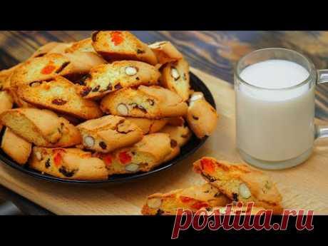Знаменитые БИСКОТТИ | КАНТУЧЧИ! | Итальянское Печенье | Кулинарим с Таней