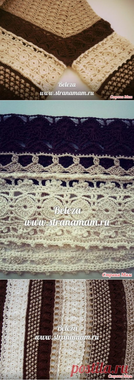 Latte. Vanessa Montoro. Full-fledged MK for group. - Needlework and creativity with Solar))) - the Country of Mothers
