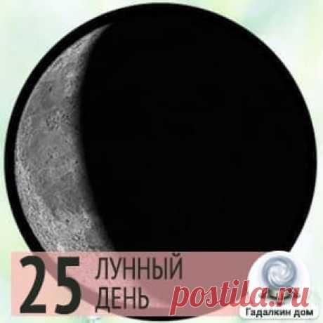 Лунный календарь на 18 мая 2020 года