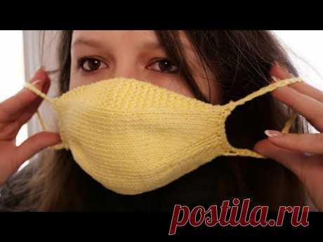 Медицинская маска спицами (улучшенный вариант) 😷 Face Mask knitting pattern