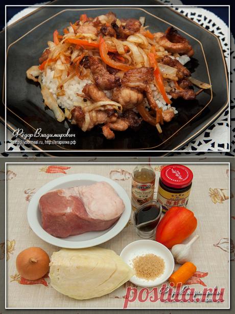 Свинина с капустой. Паназиатская кухня.   Домашние рецепты