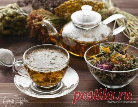Как заготовить чай на зиму: готовим травяные напитки с Едим Дома