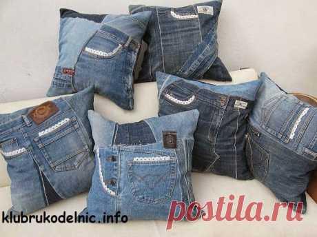 Старые джинсы в дело | Искусница