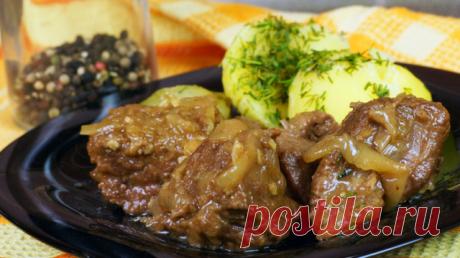 >ГОВЯДИНА ПО-КРЕМЛЁВСКИ. Вкуснейшее мясо на сливочном масле