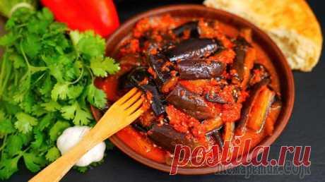 Баклажаны вкуснее мяса! Самый лучший рецепт баклажанов!