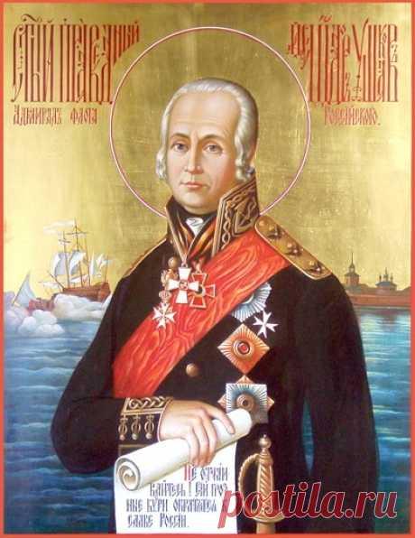 Just soldier Feodor Ushakov