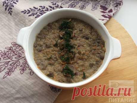 Постный суп-пюре из чечевицы с шампиньонами - Диетический рецепт ПП с фото и видео - Калорийность БЖУ Постный суп из чечевицы. Для супа использованы два вида чечевицы - красная и зеленая. Грибы отлично дополняют насыщенный вкус супа.