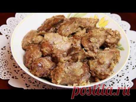 Очень вкусная куриная  печень с сахаром! Уникальный рецепт