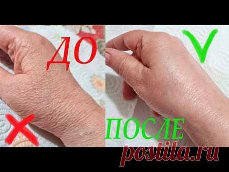 Старые Сухие Морщинистые Руки Превращаются в Молодые Маска Для Рук