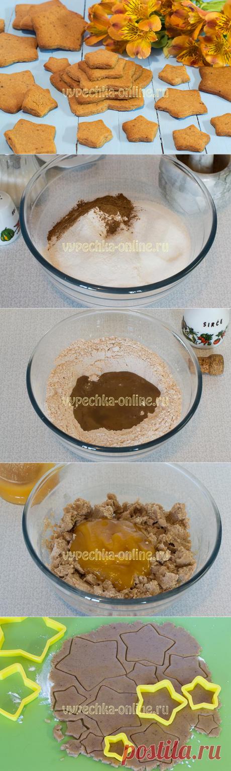 ✔️Печенье на 23 февраля своими руками рецепт с фото с мёдом