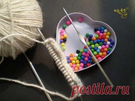 Вязание с бусинами: мастер-класс