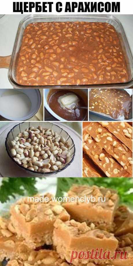 Вкуснейшее лакомство собственного приготовления! - pro