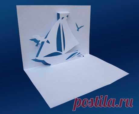 Шаблон киригами Кораблик | Kirigami-pop-up