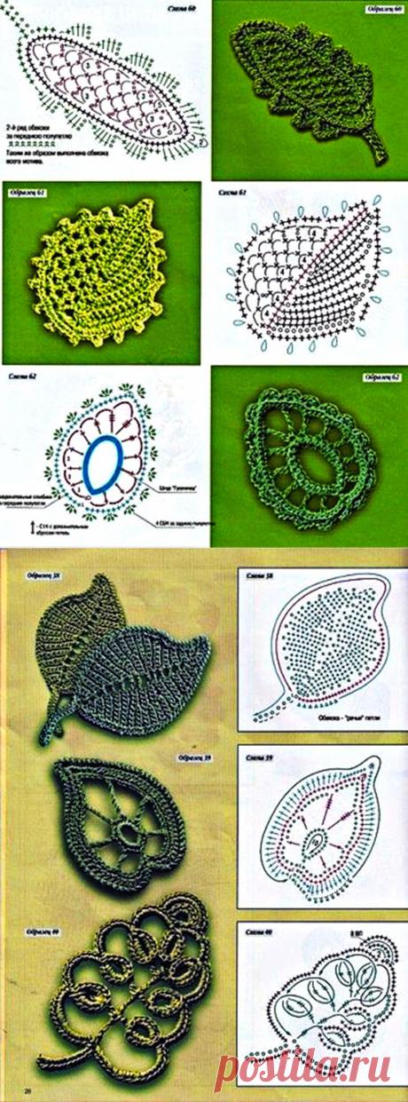 Узоры и схемы листиков — Сделай сам, идеи для творчества - DIY Ideas