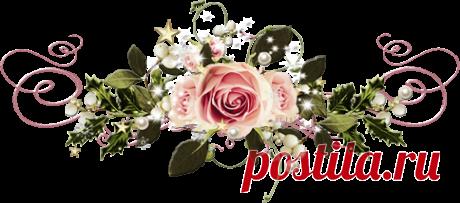 Картинки по запросу розы разделитель png