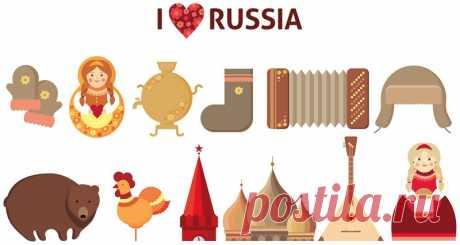 Картинки с символами России (40 фото) ⭐ Забавник