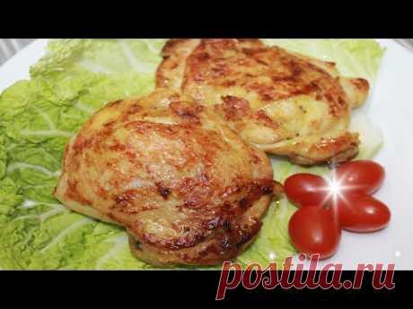 """Куриные бедра """"По-особому"""" – кулинарный рецепт"""