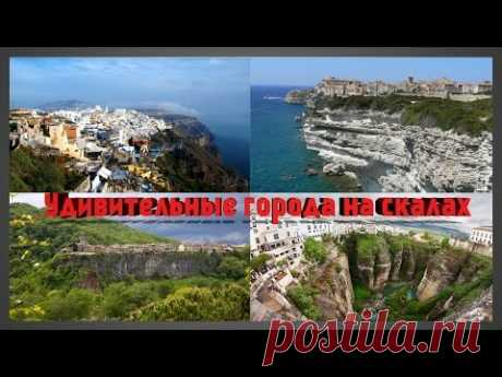 The AMAZING CITIES ON ROCKS the TOP 10 Interesting facts