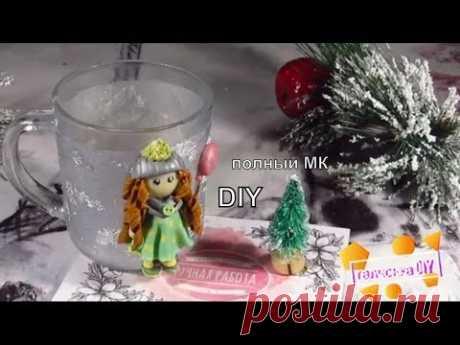 Мастер-класс: Декор кружки полимерной глиной / Девочка из глины / polymer clay tutorial - YouTube