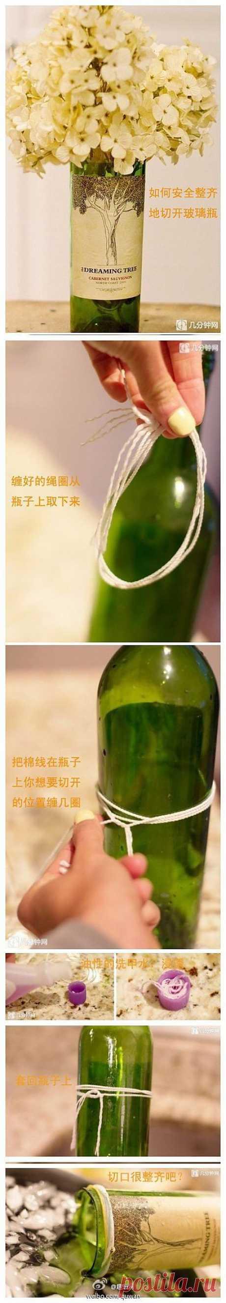 Как ровно разрезать стеклянную бутылку. МК | СДЕЛАЙ САМ!